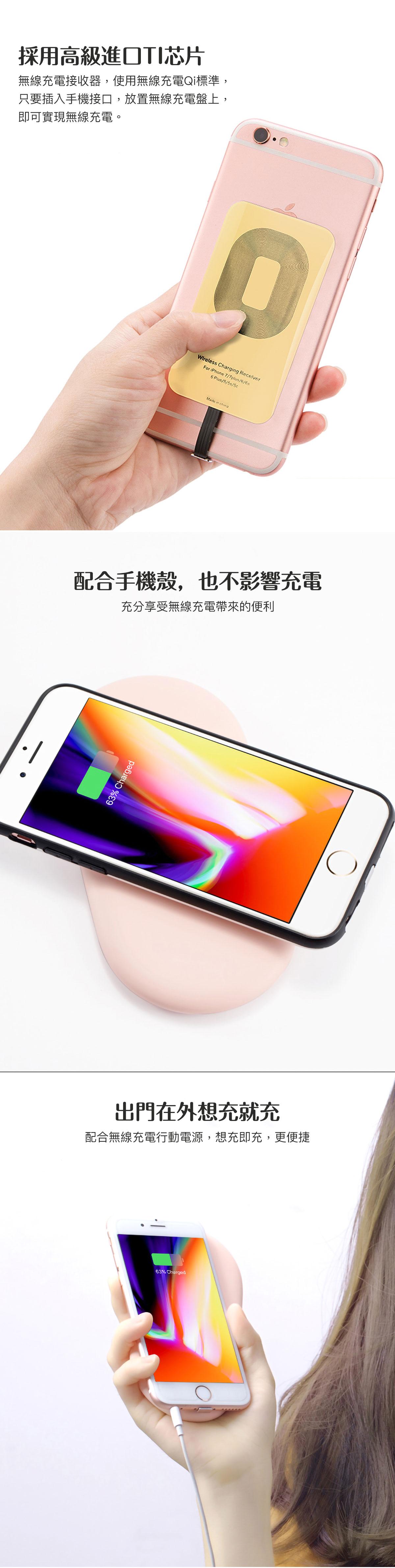 小米 無線 充電 器 20w 快 充 版 iphone