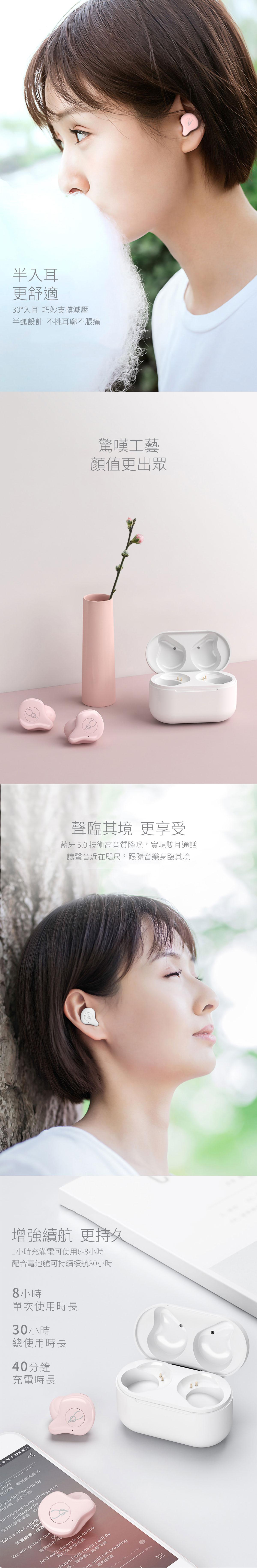 外觀小巧輕便,經人體工學設計,貼合耳廓不刮耳